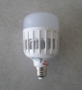 20W Insect Killer Light Cool White