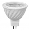 6W 12V-DC 60° Downlight (Dimmable)
